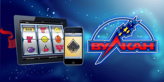 В онлайн автоматы Вулкан Вип играть можно играть круглосуточно