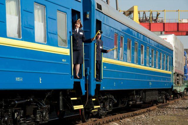 придбати залізничні квитки онлайн можна на сайті proizd.ua