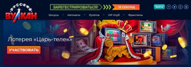 Переваги онлайн казино Вулкан, або 5 причин грати в ньому прямо зараз!