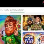 Pokerdom — самый востребованный игровой портал 2021 года